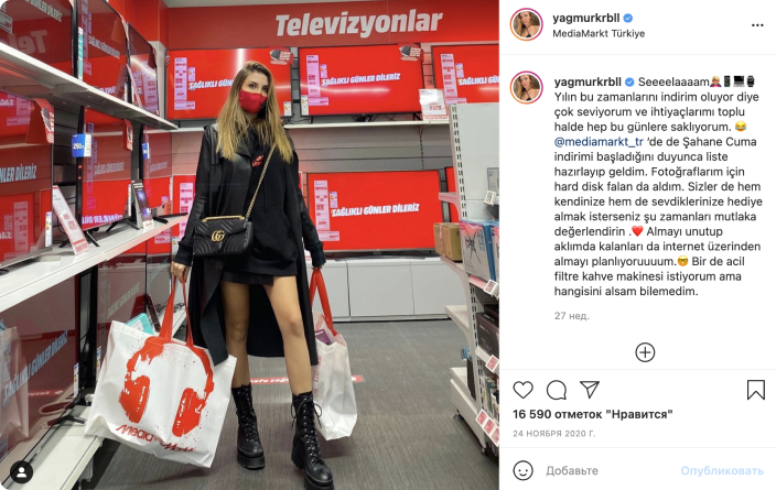 MediaMarkt got a global list of influencers for their Black Friday campaign