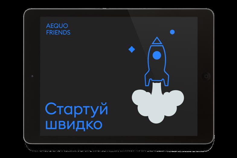 aequo friends block image