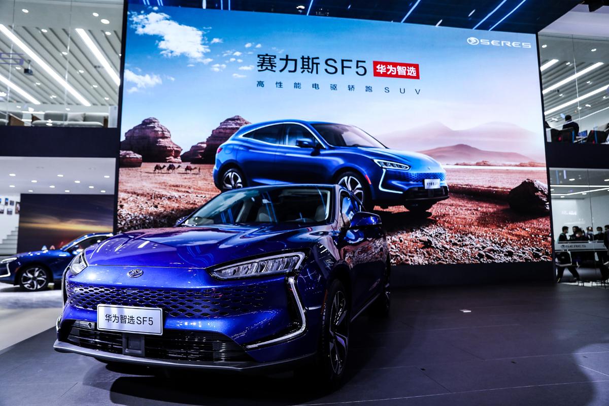Huawei SF5