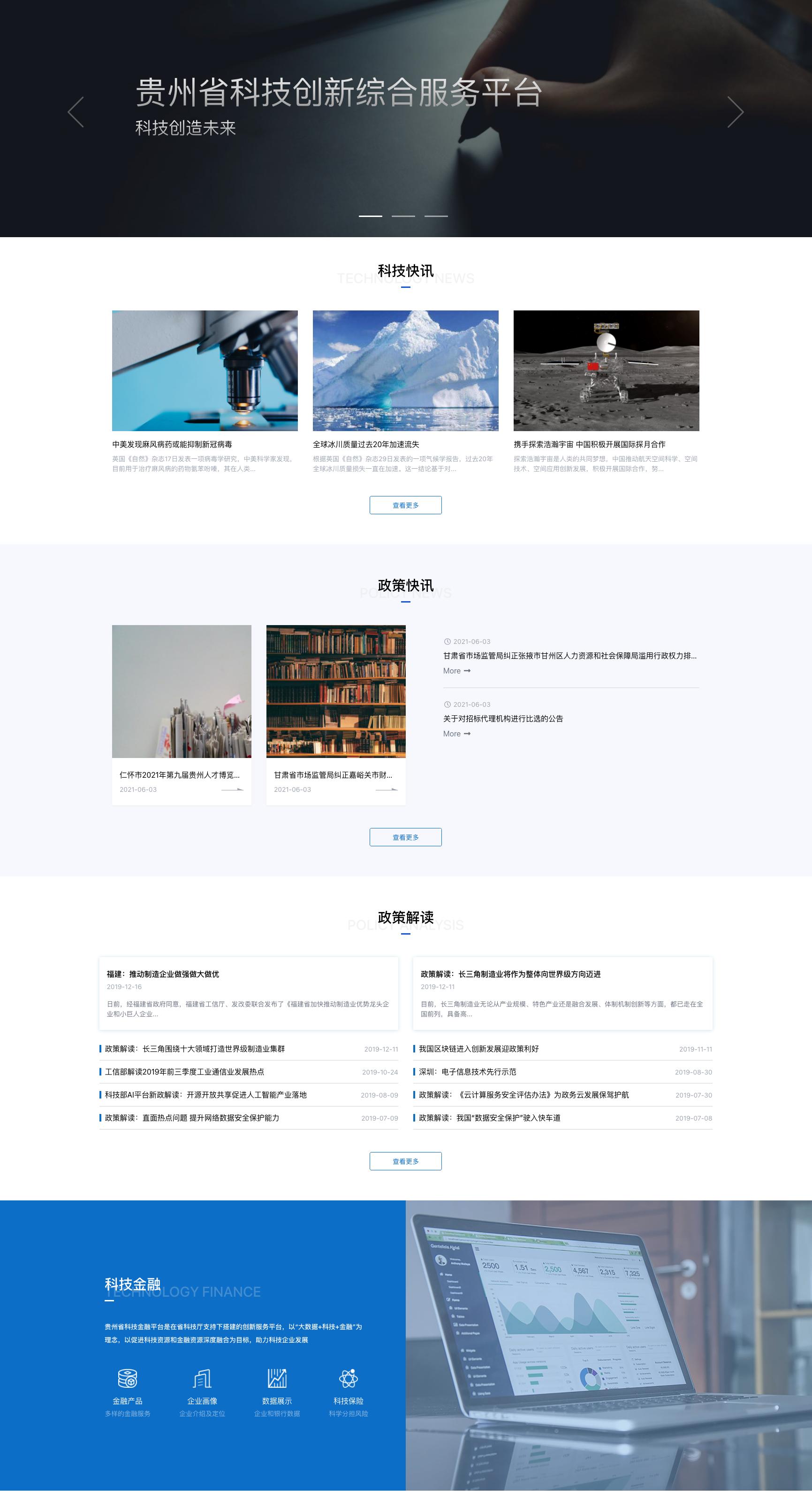 qiankeji.com