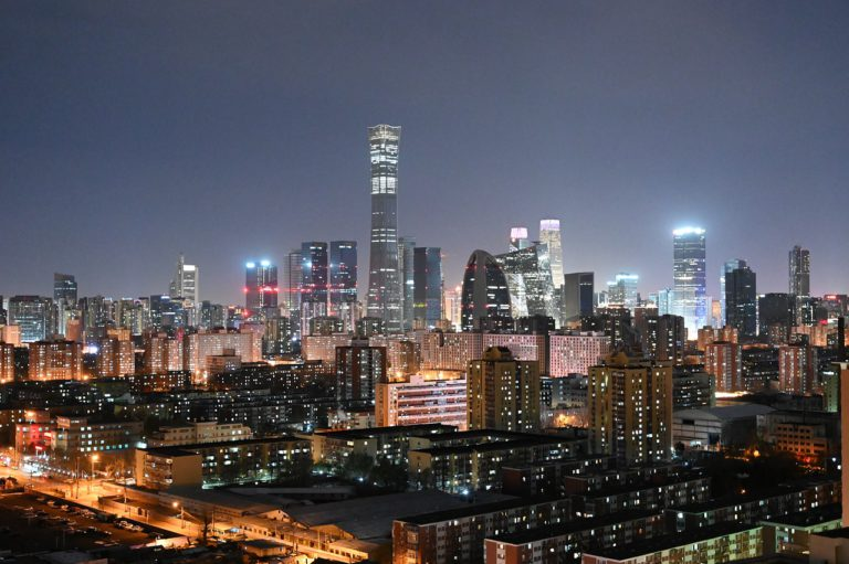 Beijing, China - The Crouching Tiger