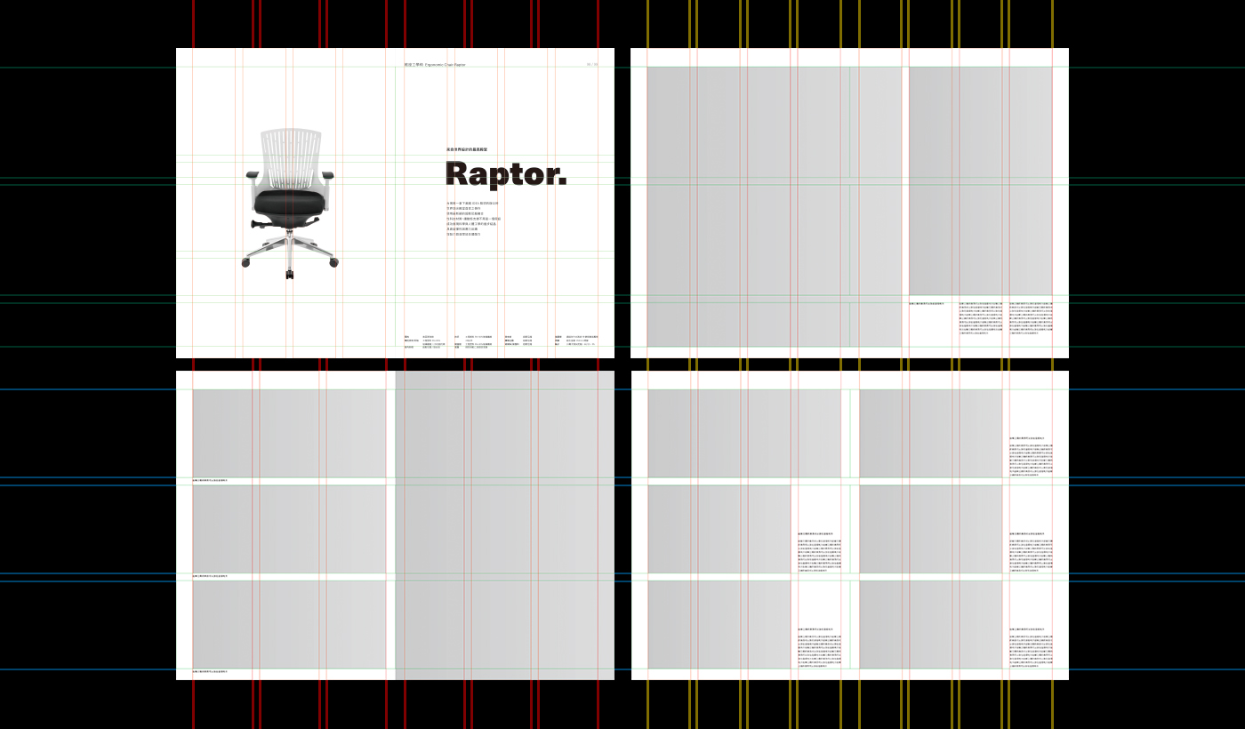 brochure with grid system