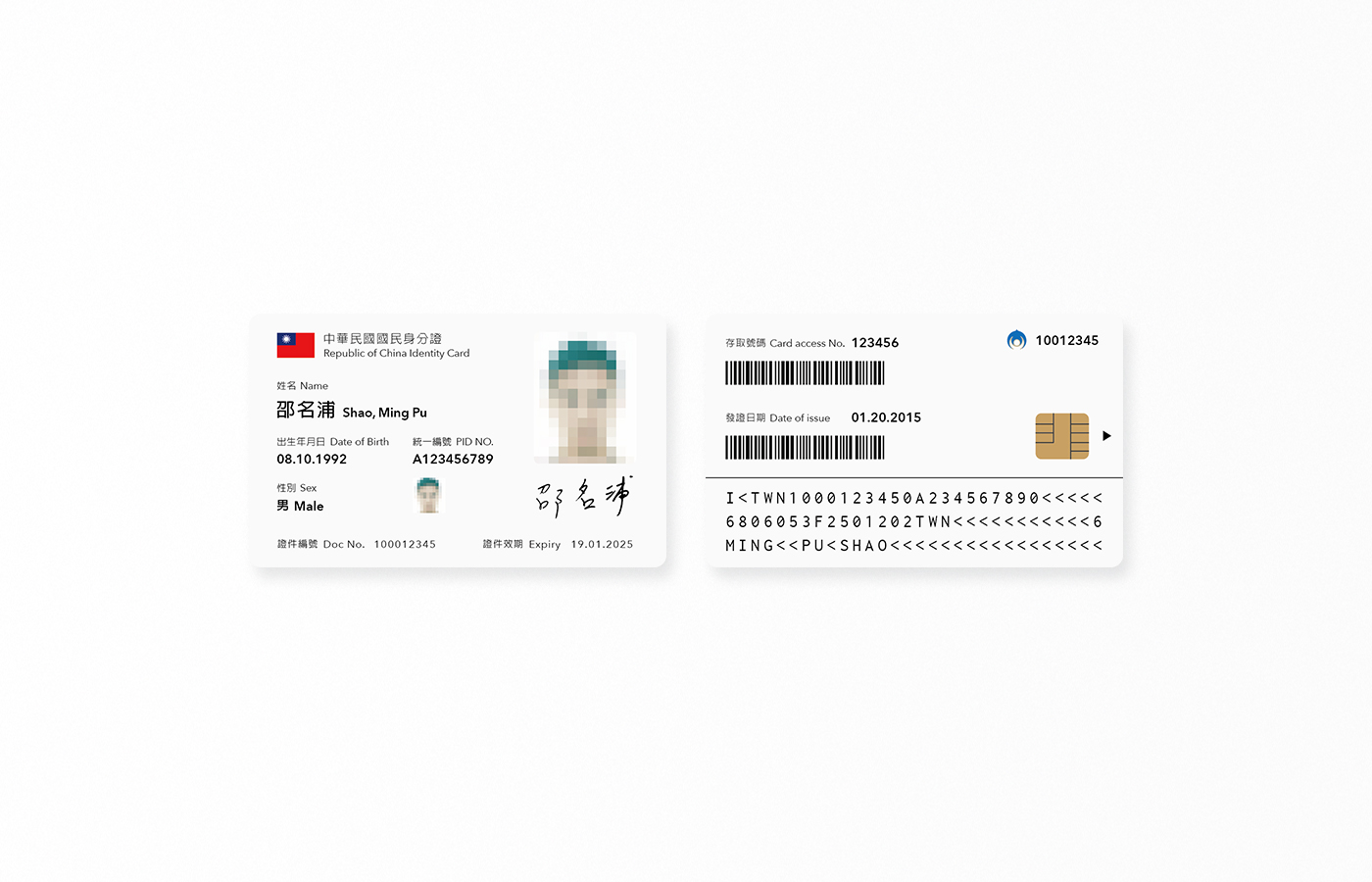 id card front and back