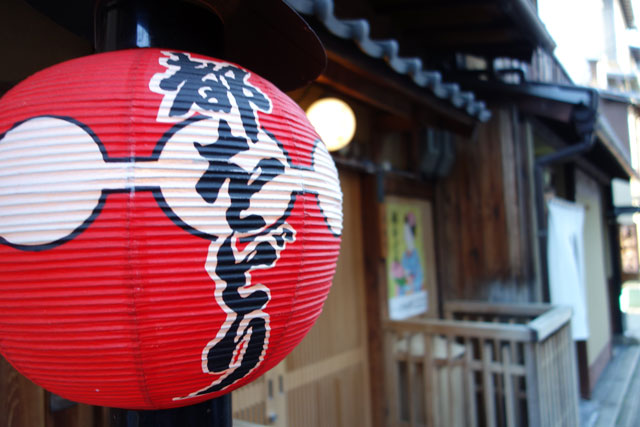 red and white paper lantern hanging off building in japan