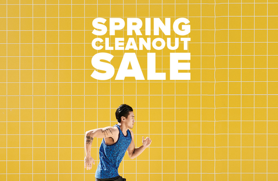 Brooks Spring Clean Out  Sale on NOW