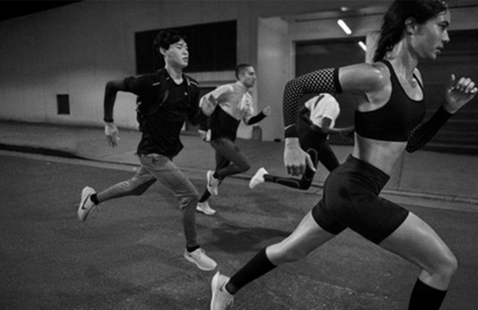 Nike - Now Open