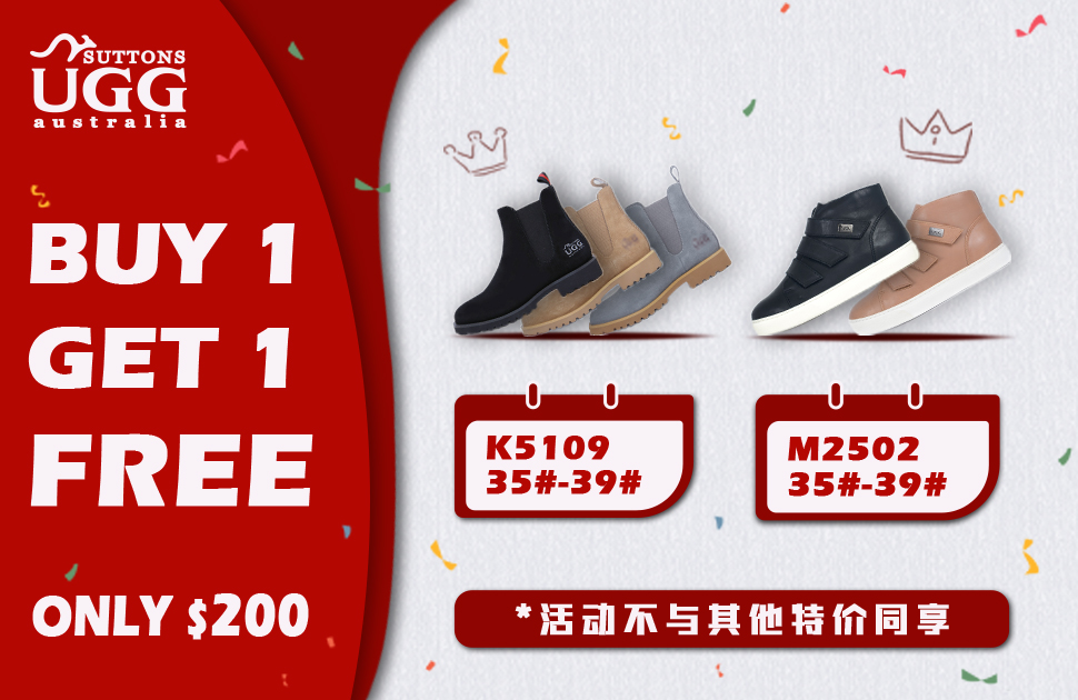 Sutton UGG's exclusive April offer