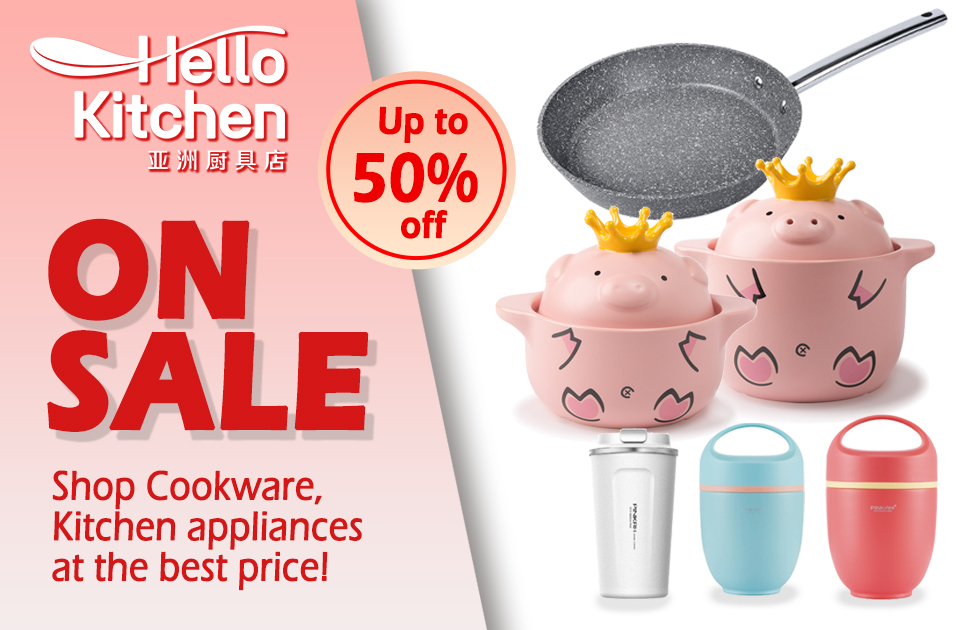 Enjoy Hello Kitchen's special April promotions