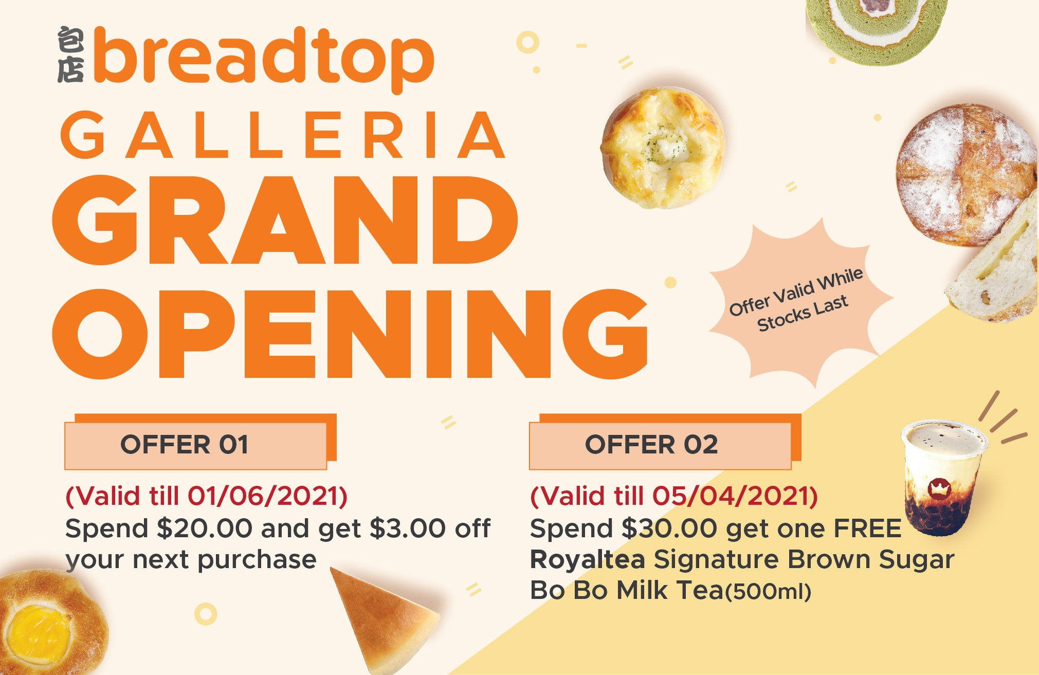 breadtop Grand Opening