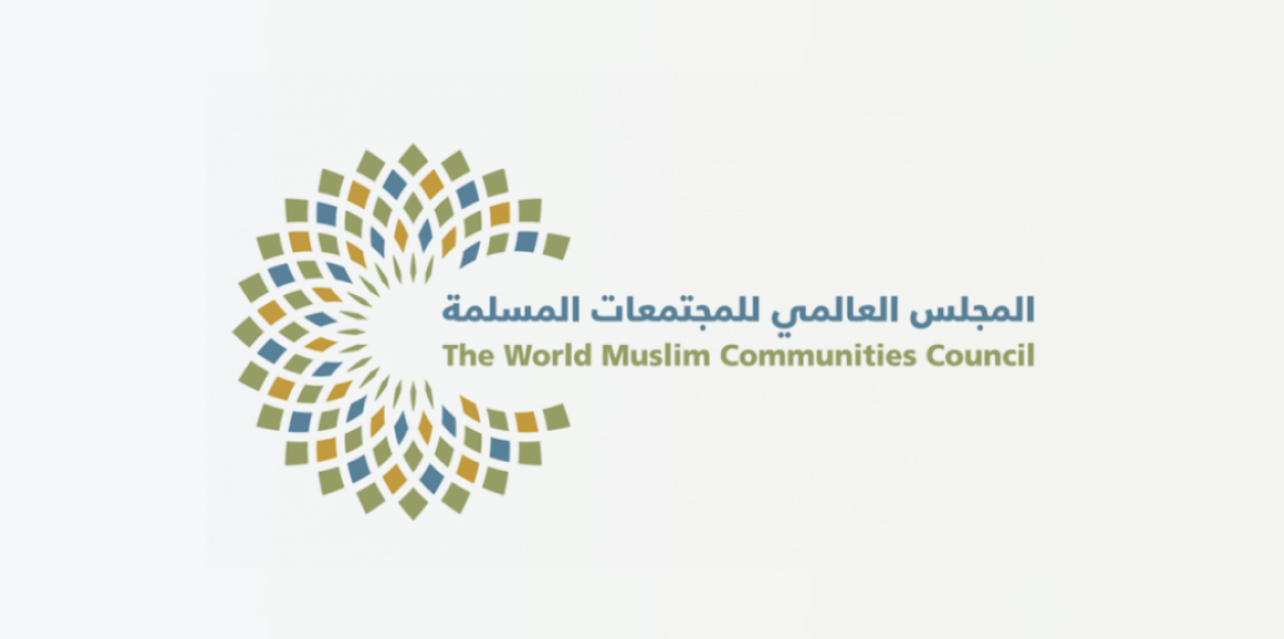 The World Muslim Communities Council Strongly Condemns Terrorist Attacks in Vienna