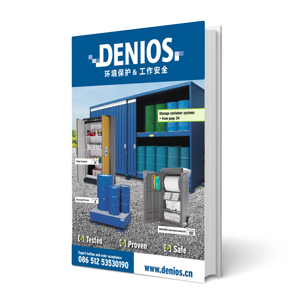 DENIOS China-Katalog