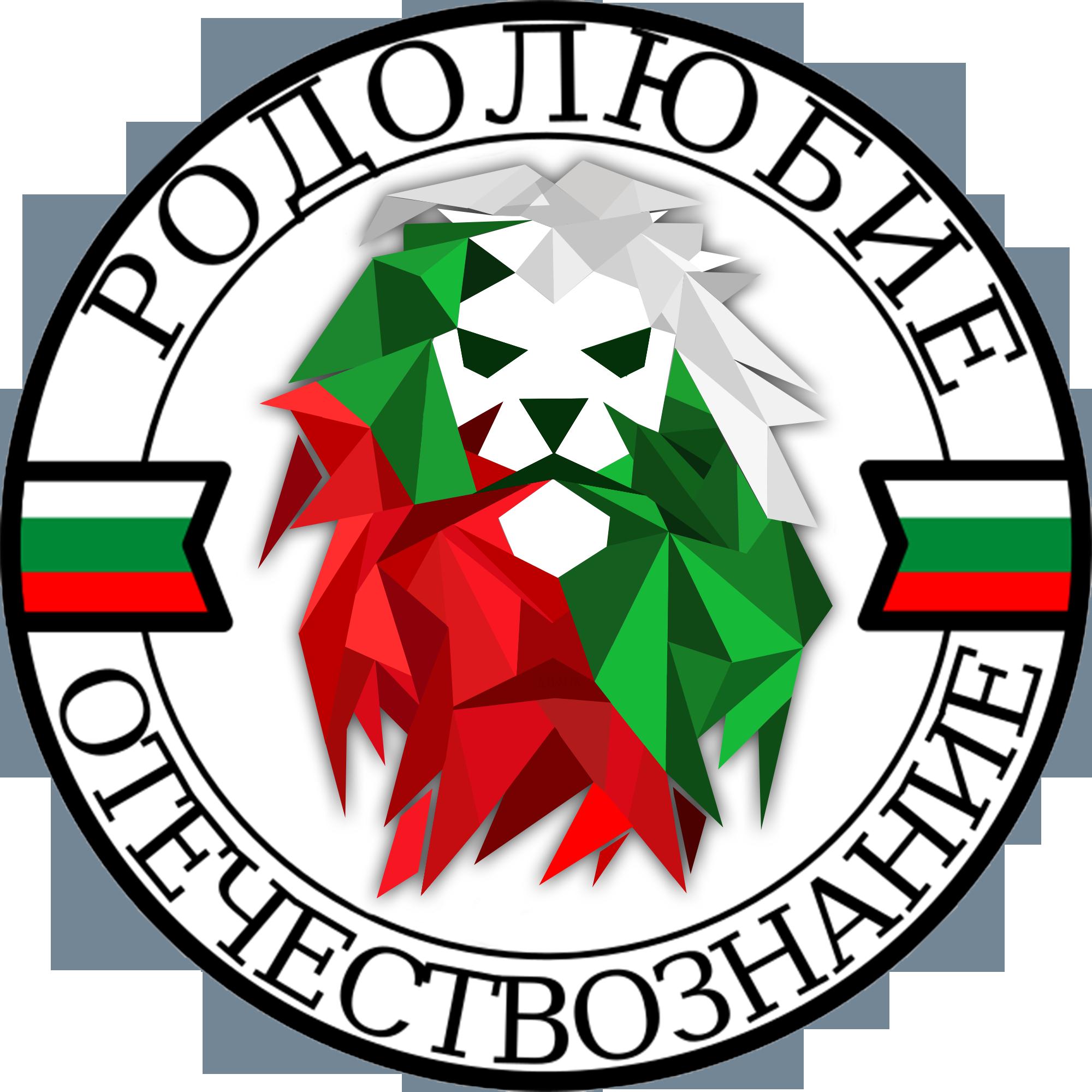 КРО лого