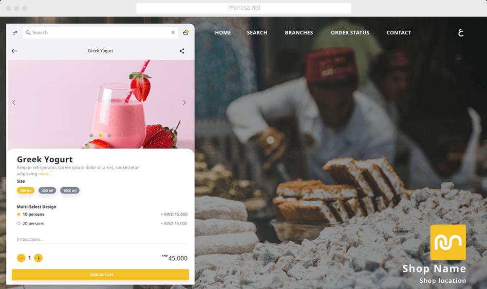Menasa - B2B eCommerce platform