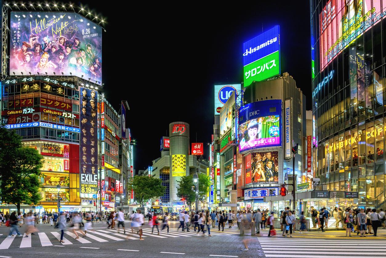 Obwohl Tokio eine Millionenstadt ist, ist sie unglaublich sauber