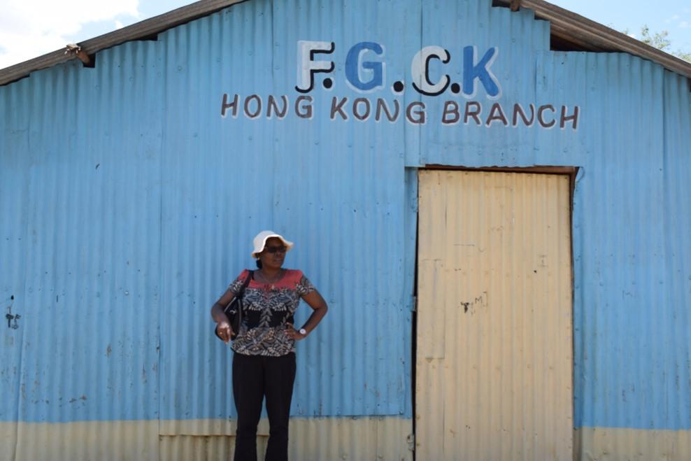 Full Gospel Churches of Kenya  Hong Kong where Pastor Shama *ministers.jpg