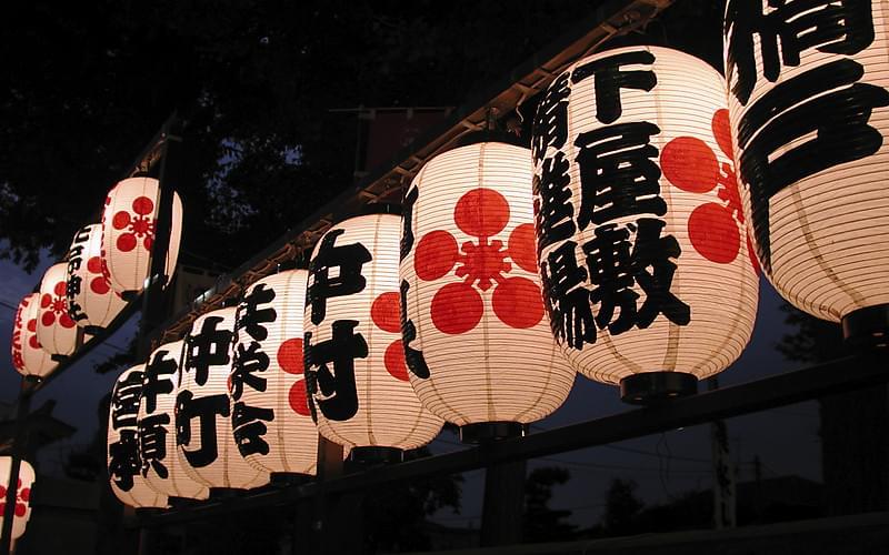 新年去日本旅遊