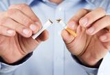 Rauchstopp Vorschau